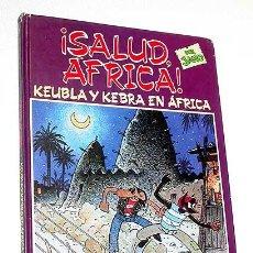 Cómics: ¡SALUD ÁFRICA! KEUBLA Y KEBRA EN ÁFRICA POR JANO. DRAGÓN CÓMICS Nº 1. 1990. TRADUCE VÍCTOR MORA.. Lote 26817893