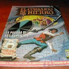 Cómics: EL CORSARIO DE HIERRO Nº 8 ED. HISTORICA (ED. B). Lote 23953677