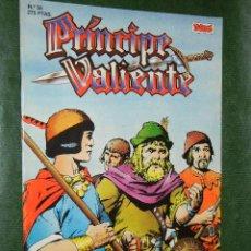 Cómics: PRINCIPE VALIENTE N.55 - EDICIONES B 1988. Lote 31638855