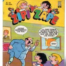 Cómics: ZIPI Y ZAPE, Nº 151, EDICIONES B, GRUPO ZETA. Lote 31689602