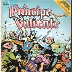 Cómics: PRINCIPE VALIENTE Nº 12 TEBEOS SA EDICIONES B. Lote 33499770