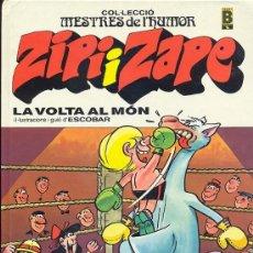 Cómics: MESTRES DE L´HUMOR ZIPI I ZAPE (CATALÁN). Lote 146612754