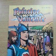 Cómics: PRINCIPE VALIENTE EDICION HISTORICA #10 (TEBEOS SA). Lote 35638189