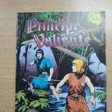 Cómics: PRINCIPE VALIENTE EDICION HISTORICA #19 (TEBEOS SA). Lote 35638312