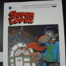 Cómics: SUPERLÓPEZ. LAS MEJORES HISTORIETAS DEL CÓMIC ESPAÑOL, Nº 38. EL MUNDO, 2005. ¡NUEVO!. Lote 37379987