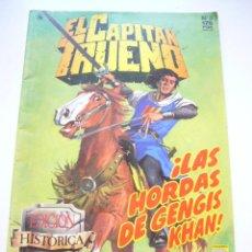 Comics : EL CAPITAN TRUENO Nº 3 EDICIONES B. EDICIÓN HISTORICA 1ª EDICIÓN E10X2. Lote 42394192
