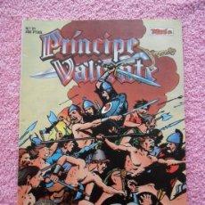 Cómics: PRINCIPE VALIENTE 21 1988 EDICIONES B EDICION HISTORICA HAROLD FOSTER TEBEOS SA. Lote 45010985
