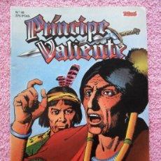 Cómics: PRINCIPE VALIENTE 48 EDICION HISTORICA EDICIONES B 1988 HAROLD FOSTER TEBEOS SA. Lote 45011125