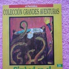 Cómics: GRANDES AVENTURAS 18 1993 EDICIONES B SIMBAD EN EL REINO DE AHMIN ANÓNIMO VOL 1. Lote 46528048
