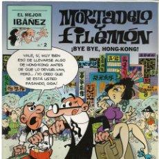 Cómics: EL MEJOR IBAÑEZ Nº 2 - MORTADELO Y FILEMON - EDICIONES B. 1999. Lote 49327939