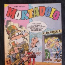 Cómics: MORTADELO Nº 81 EDICIONES B. Lote 50953750