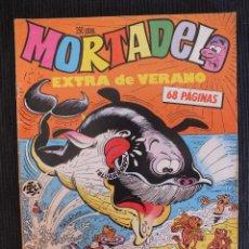 Comics: MORTADELO EXTRA DE VERANO 1987 EDICIONES B. Lote 50953854