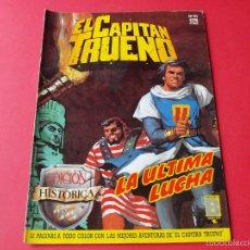 Cómics: EL CAPITÁN TRUENO Nº 10 - LA ÚLTIMA LUCHA - EDICIÓN HISTÓRICA - EDICIONES B. Lote 56214084