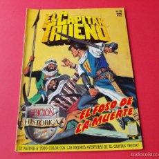 Cómics: EL CAPITÁN TRUENO Nº 29 - EL FOSO DE LA MUERTE - EDICIÓN HISTÓRICA - EDICIONES B. Lote 56215156