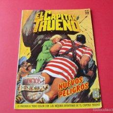 Cómics: EL CAPITÁN TRUENO Nº 40 - NUEVOS PELIGROS - EDICIÓN HISTÓRICA - EDICIONES B. Lote 56222475