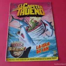 Cómics: EL CAPITÁN TRUENO Nº 77 - LA ISLA DE IAN - EDICIÓN HISTÓRICA - EDICIONES B. Lote 56257011