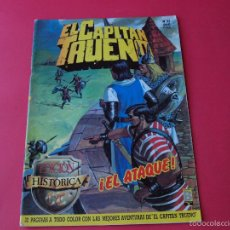 Cómics: EL CAPITÁN TRUENO Nº 84 - ¡EL ATAQUE! - EDICIÓN HISTÓRICA - EDICIONES B. Lote 56261274