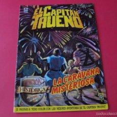 Cómics: EL CAPITÁN TRUENO Nº 85 - LA CARAVANA MISTERIOSA - EDICIÓN HISTÓRICA - EDICIONES B. Lote 56261405