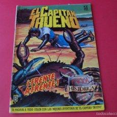 Cómics: EL CAPITÁN TRUENO Nº 97 - ¡FRENTE A FRENTE! - EDICIÓN HISTÓRICA - EDICIONES B. Lote 56466356