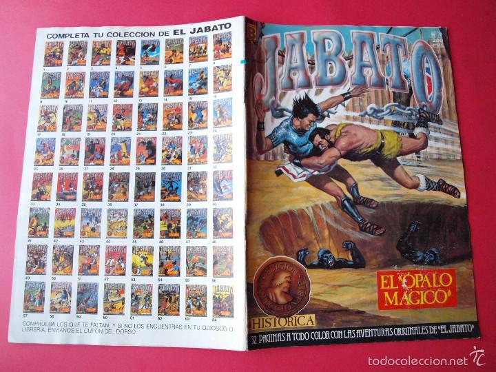 Cómics: JABATO NÚMERO 78 - EL ÓPALO MÁGICO - EDICIÓN HISTÓRICA - EDICIONES B - Foto 3 - 57192793