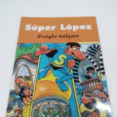 Comics - SUPER LOPEZ . PERIPLO BULGARO - 57329034