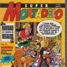 Cómics: SUPER MORTADELO Nº 94 -ED. EDICIONES B. Lote 58132195
