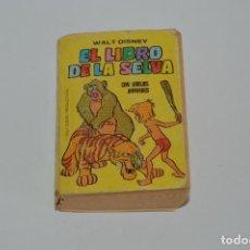 Cómics: EL LIBRO DE LA SELVA MINI INFANCIA EDICIONES B. Lote 83978968