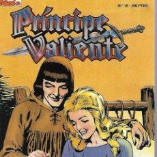 Cómics: TEBEO PRINCIPE VALIENTE. Nº 18. EDICION HISTORIA. EDICIONES B. 1988. Lote 86542032