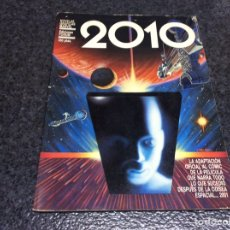 Cómics: 2010 NOVELAS GRAFICAS MARVEL, FORUM 1985 SEGUNDA PARTE DE 2001 ODISEA ESPACIAL. Lote 55097966