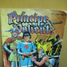 Cómics: PRINCIPE VALIENTE Nº 1. EDICION HISTORICA . EDICIONES B, 1988.. Lote 91458980
