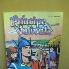Cómics: PRINCIPE VALIENTE Nº 10. EDICION HISTORICA . EDICIONES B, 1988.. Lote 91459460