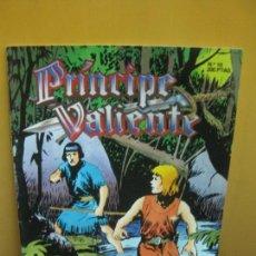 Cómics: PRINCIPE VALIENTE Nº 19. EDICION HISTORICA . EDICIONES B, 1988.. Lote 91460525
