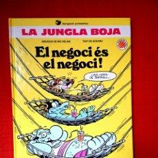 Cómics: LA JUNGLA BOJA-NO 2.EL NEGOCI ES EL NEGOCI- CATALÀ. Lote 96007900