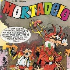 Cómics: MORTADELO Nº 82 . Lote 98532115