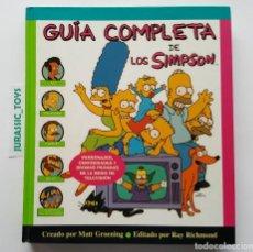 Cómics: AÑO 1999: LIBRO GUÍA COMPLETA DE LOS SIMPSONS / NUEVO A ESTRENAR - DESCATALOGADO. Lote 98613539