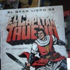Cómics: EL GRAN LIBRO DEL CAPITÁN TRUENO. 50°ANIVERSARIO. Lote 101184111