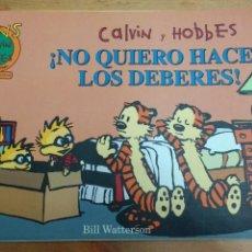 Cómics: CALVIN Y HOBBES ¡NO QUIERO HACER LOS DEBERES!. Lote 102960184