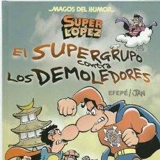 Cómics - Magos del humor 169, Super Lopez: el supergrupo contra los demoledores, 2015, ediciones B, impecable - 108402815