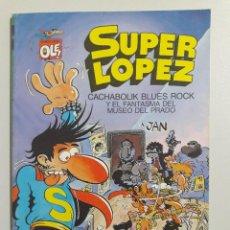 Cómics: SUPER LÓPEZ. COLECCIÓN OLÉ.. Lote 109048983