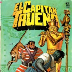 Cómics: EL CAPITAN TRUENO. Nº 52. GUARDIANES DE HIERRO. EDICION HISTORICA. FEBRERO 1988.. Lote 109805888