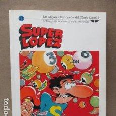Cómics: SUPER LOPEZ Nº 21- EDITORIAL EL MUNDO. Lote 111638207