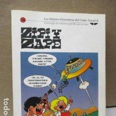 Cómics: TEBEOS Y COMICS - EL MUNDO - Nº 26 - ZIPI Y ZAPE. Lote 111638427