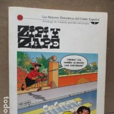 Cómics: ZIPI Y ZAPE Nº 23 - BIBLIOTECA EL MUNDO. Lote 111639483