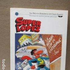 Cómics: SUPER LOPEZ Nº 27 - EDITORIAL EL MUNDO. Lote 111639543
