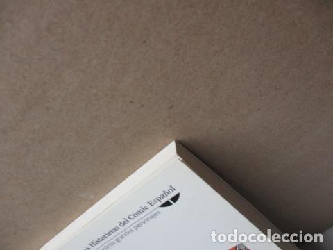 Cómics: SUPER LOPEZ Nº 27 - EDITORIAL EL MUNDO - Foto 3 - 111639543