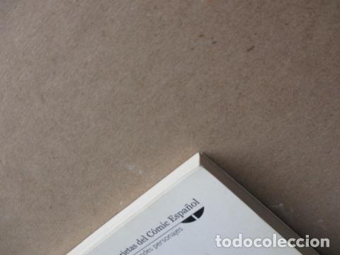 Cómics: SUPER LOPEZ. LAS MEJORES HISTORIETAS DEL COMIC ESPAÑOL 9. EL MUNDO. RÚSTICA. BUEN ESTADO - Foto 3 - 111639727