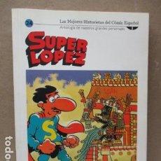 Cómics: SUPER LOPEZ Nº 24 - EDITORIAL EL MUNDO. Lote 111640355