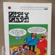 Cómics: ZIPI ZAPE 30 - LAS MEJORES HISTORIETAS DEL COMIC ESPAÑOL - EL MUNDO. Lote 111640871