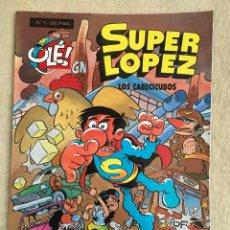 Cómics: SUPER LOPEZ Nº 7 - FORMATO GRANDE CON PORTADA EN RELIEVE. Lote 112995107