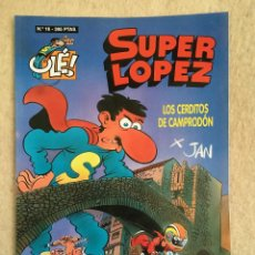 Cómics: SUPER LOPEZ Nº 16 - FORMATO GRANDE CON PORTADA EN RELIEVE. Lote 112997363